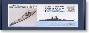 Richelieu chez Pitroad 10040510