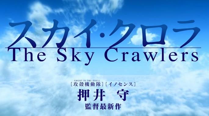 THE SKY CRAWLERS - 2008 - Skyscr10