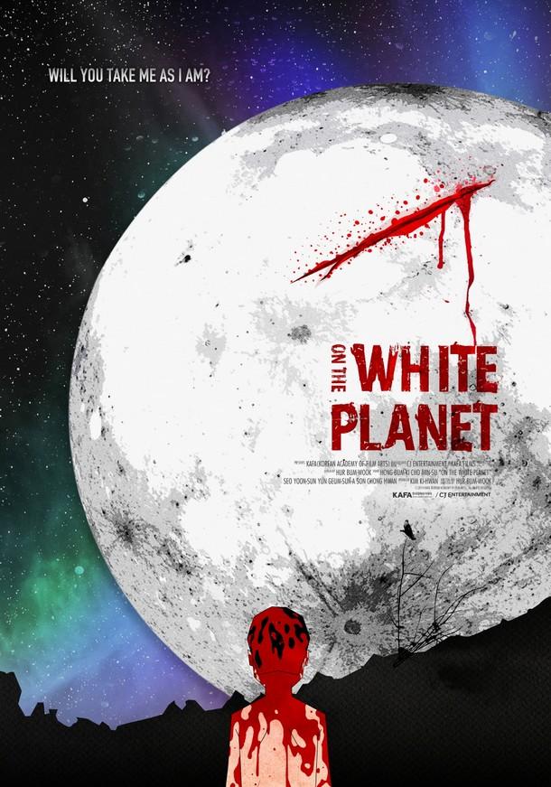 ON THE WHITE PLANET - Kafa - Corée du Sud - 2014 Whitep10