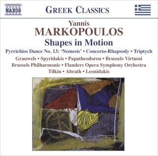 Yannis MARKOPOULOS, né en 1939 8_572210