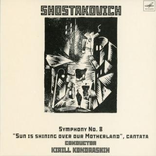 Dmitri Chostakovitch (Shostakovich) (1906-1975) - Page 3 Cd5-110