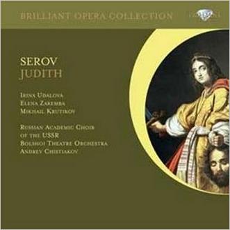 Judith et Holopherne Serov_10