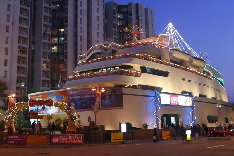 Le Whampoa, Kowloon, Hong Kong (centre commercial en forme de navire) - Page 2 Whampo11