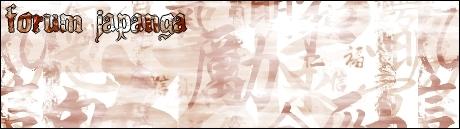 Japanga Forum