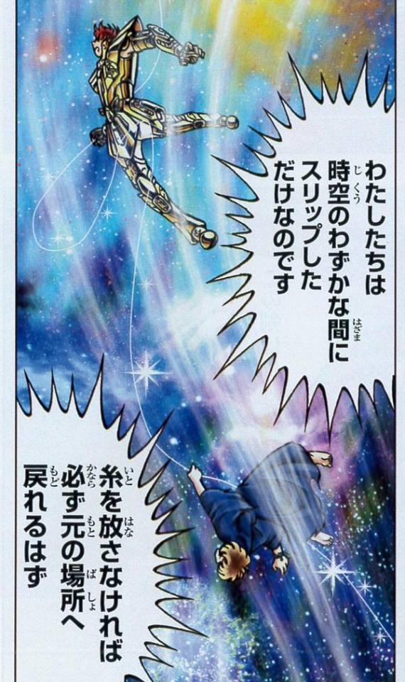 [Manga] Saint Seiya Next Dimension - Page 11 Sp0410
