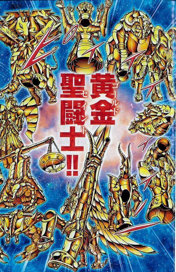 [Manga] Saint Seiya Next Dimension - Page 11 Sp0510