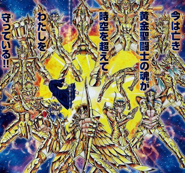 [Manga] Saint Seiya Next Dimension - Page 11 Sp0610