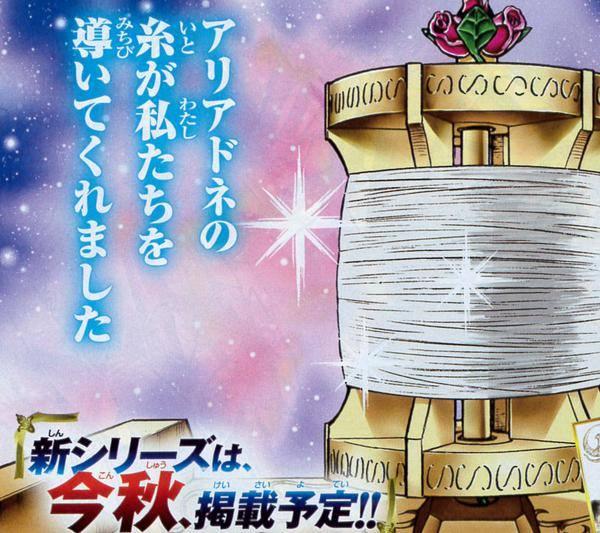[Manga] Saint Seiya Next Dimension - Page 11 Sp0810