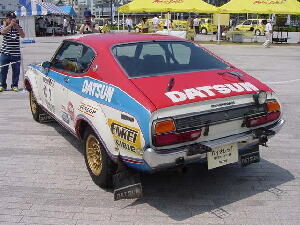 TOPIC OFFICIEL DATSUN 160J SSS type 710 Img21211