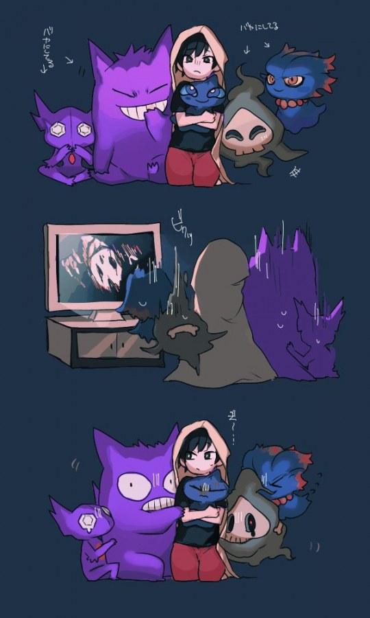 Image du jour - Page 38 Pokemo10