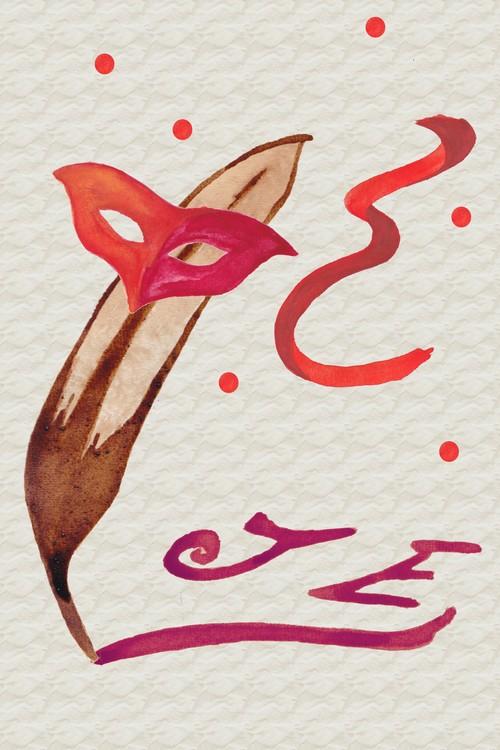"""Mag JE"" : les news ! - Page 3 Logo-211"