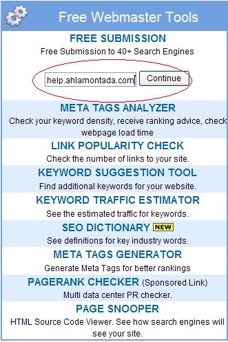 موقع رائع سوف يساعدكم علي اشهار مواقعكم بأكثر من 40 موقع بحث Untitl11