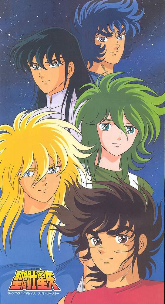 Anime Comics Saint Seiya Gekijôban (Eris) A1comi12
