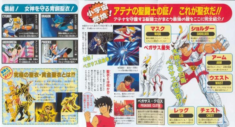 Anime Comics Saint Seiya Gekijôban (Eris) A1comi13