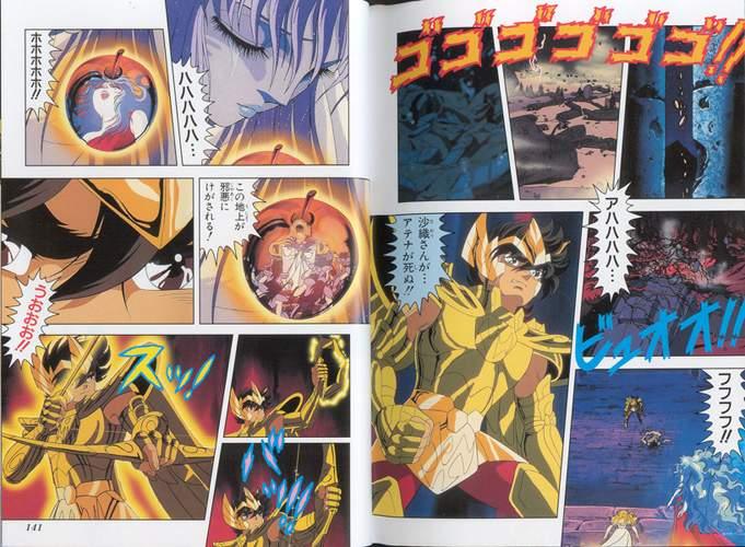 Anime Comics Saint Seiya Gekijôban (Eris) A1comi21