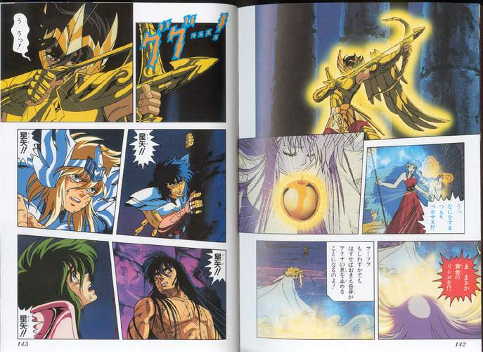 Anime Comics Saint Seiya Gekijôban (Eris) A1comi22