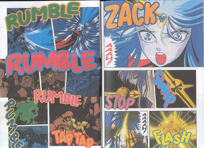 Anime Comics Saint Seiya Gekijôban (Eris) A1comi24