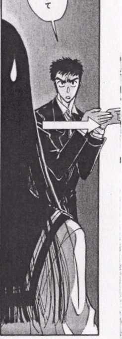 Avec quel personnage masculin de Clamp sortiriez-vous ? Sorata10