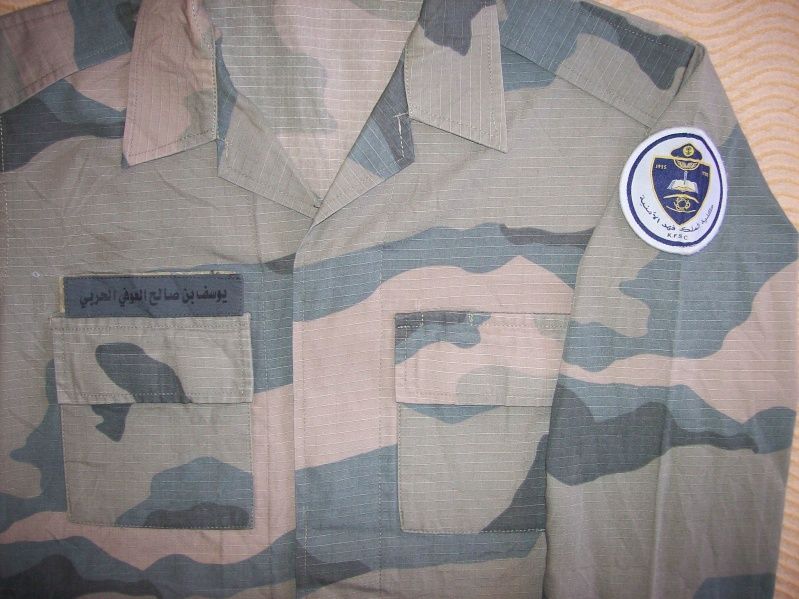 Royal Saudi Land Forces 100_6212