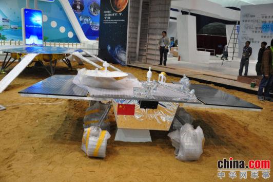 [Chine] Préparation aux programmes martiens - Page 2 Atterr10