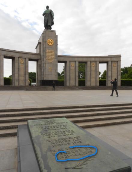 Mai 1945/2015 à ... Berlin ! Guerre10