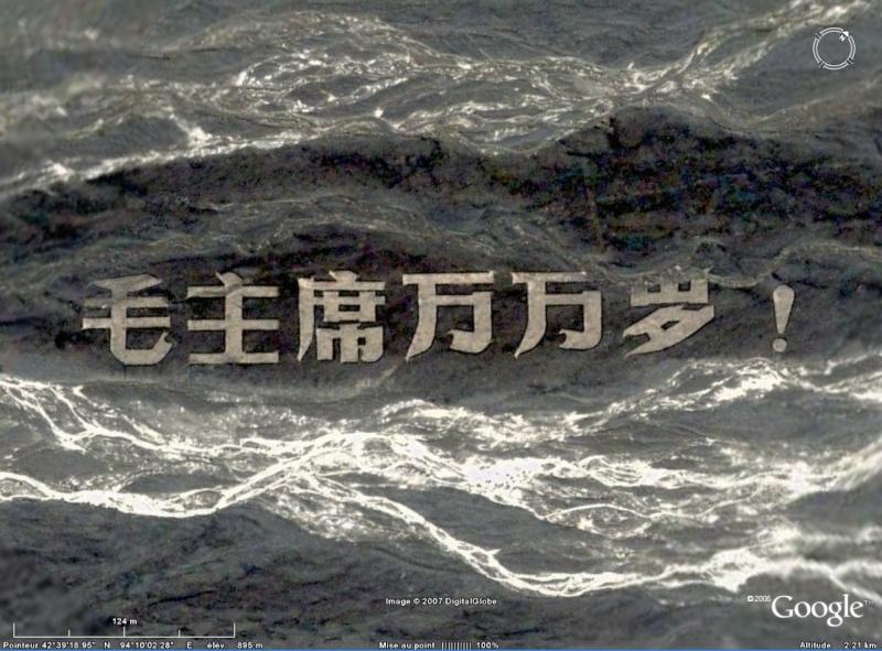 A la recherche de textes et idéogrammes chinois géants avec Google Earth Txt110
