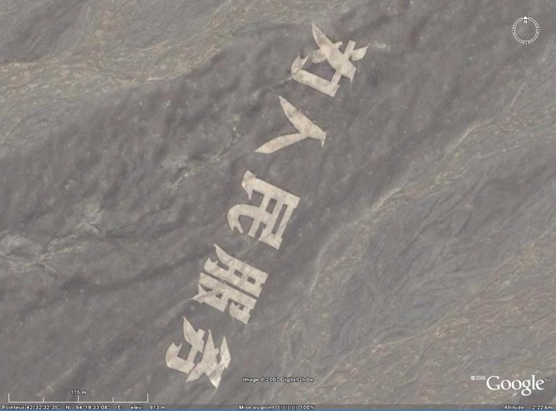 A la recherche de textes et idéogrammes chinois géants avec Google Earth Txt310