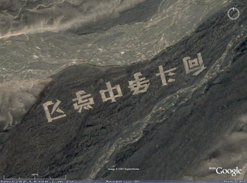 A la recherche de textes et idéogrammes chinois géants avec Google Earth Txt410