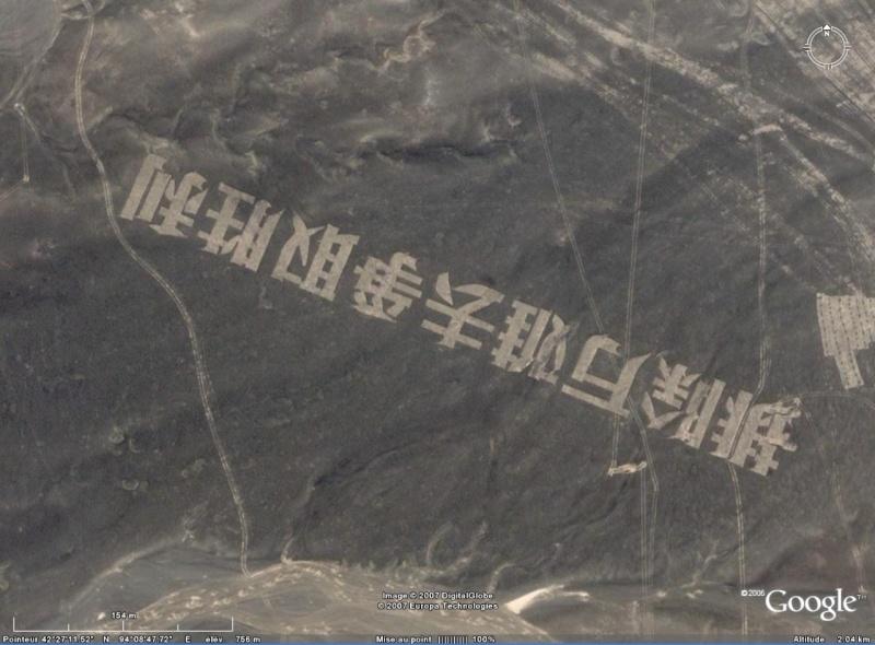 A la recherche de textes et idéogrammes chinois géants avec Google Earth Txt510
