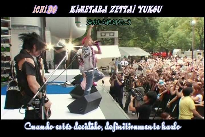 An Cafe - Go!! Go!! Go!! Live Cafe 2006 Bscap010
