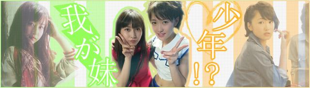 [Morning Musume.'15] Nouveautés et infos E62d9e10
