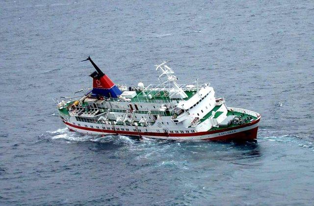 Accidents et tempêtes en mer : les news 20071111