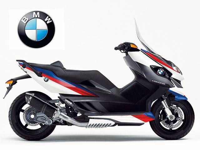 --- Nouveau 800 BMW ? --- Image13