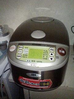 Cuisson du riz 06111311