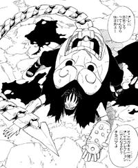 .::Kugutsu (Marionnette) ::. Hiruko10