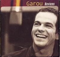 Garou Revien10