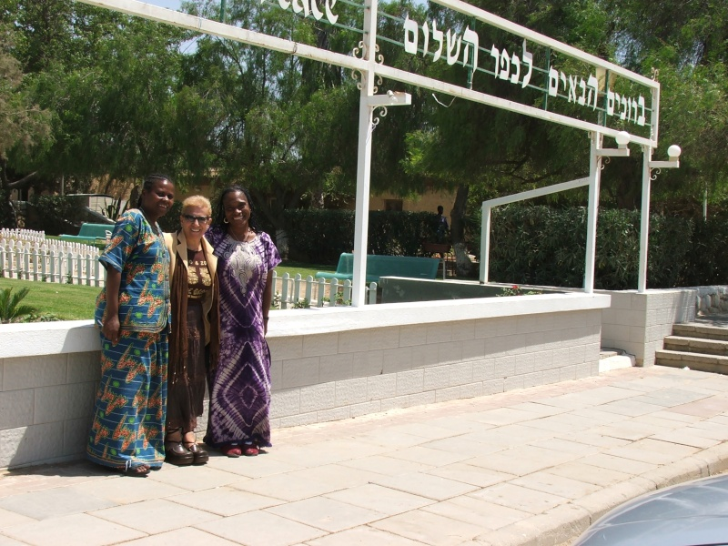 ISRAEL DU NORD AU SUD SUIVEZ-MOI Dscf2216