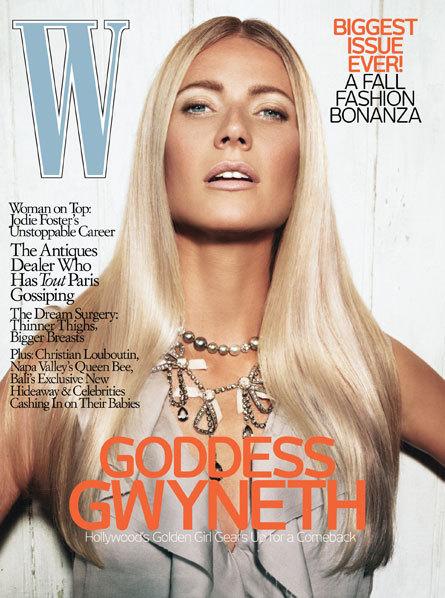 Gwyneth Paltrow... Gwenni10
