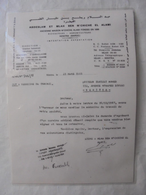 Biographie sommaire de l'Administrateur du Forum Dr IDRISSI MY AHMED Dsc01810