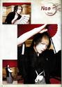 Alice Nine Nao14410