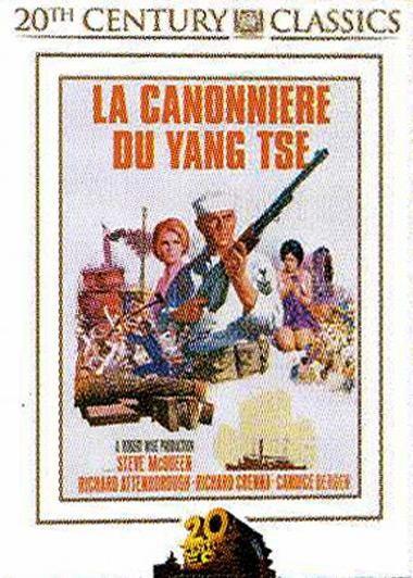 Le Cinéma et la Marine - Page 2 L_d21410