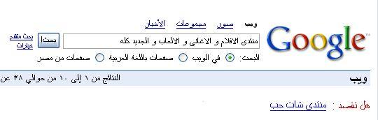 من يريد ان يكون مشرف Chat7o10