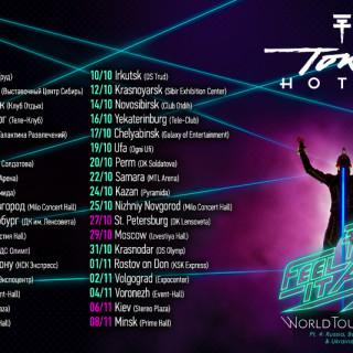 [Blog Officiel ] Tokio Hotel Blog 2014 - 2016 - Page 7 Tokio-23