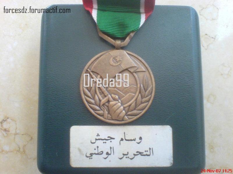صور اوسمة و ميداليات الجيش الجزائري بالتفصيل Aln210