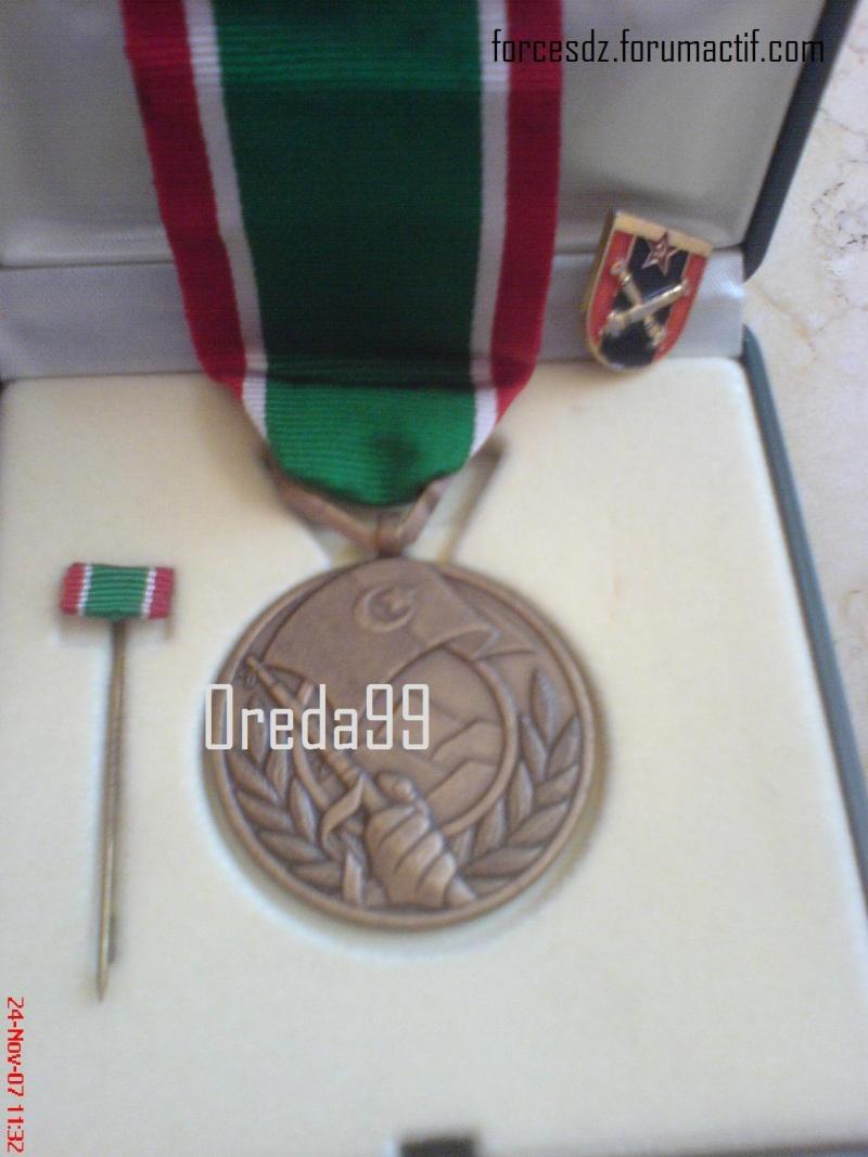 صور اوسمة و ميداليات الجيش الجزائري بالتفصيل Aln310