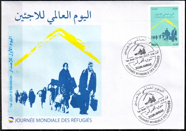 Journée Mondiale des Réfugiés Sans_t12