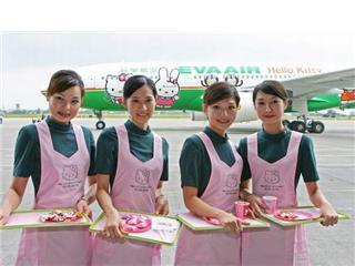 Hello Kitty - EVA AIR Getatt33
