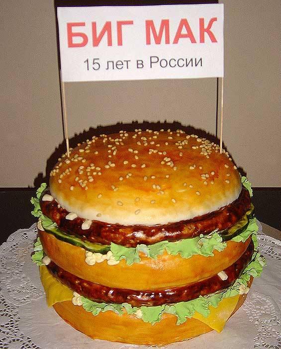 Real Cake Image025