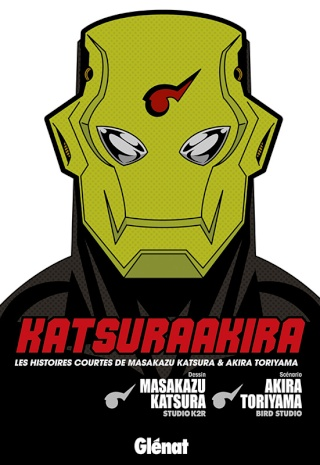 Katsuraakira - Akira Toriyama - Masakazu Katsura Katsur11