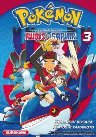 Pokemon [LGA] Ruby Saphir Pokemo10